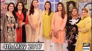 Good Morning Pakistan - 4th May 2017 - ARY Digital Show
