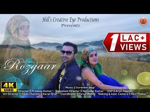 Xxx Mp4 Latest Himachali Video Song 2018 Rozgaar Ajay Thakur Music HunterZ 3gp Sex