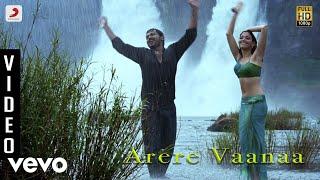 Awaara - Arere Vaanaa Video | Yuvanshankar | Karthi