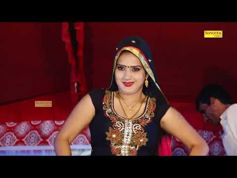 Xxx Mp4 प्रियंका चौधरी का ऐसा रूप देखने बारिश में डटे रहे के दर्शक Haryanvi New Video 2018 Trimurti 3gp Sex