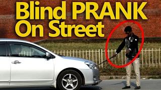 New Bangla Prank Video 2017 | Blind Prank | Bangla Funny Video | Madology
