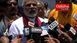 Narendra Modi | Visits Jagannath Temple | Odisha - 2013
