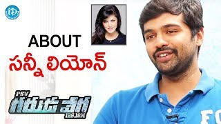 Adith Arun About Sunny Leone || Talking Movies With iDream