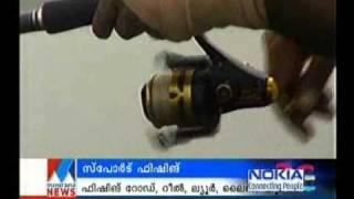 Malayala Manorama TV 3G Program on Sprot Fishing.wmv