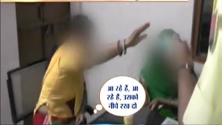 Rajasthan: Insurance Company Branch Manager Caught Drinking with Women in Office
