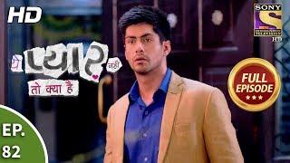 Yeh Pyaar Nahi Toh Kya Hai - Ep 82 - Full Episode - 10th July, 2018