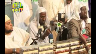 Emotional Quran Recitation By Somali (Qaari) Hussein Sheikh Omar   Nairobi Kenya