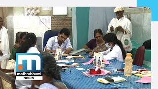 Indefinite Strike By Government Doctors Begin  Mathrubhumi News