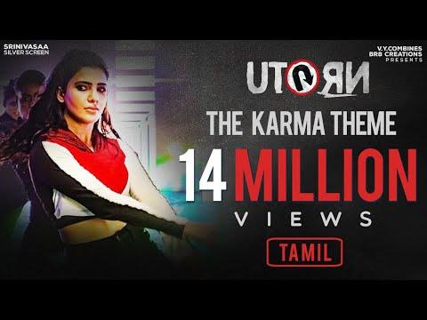 Xxx Mp4 U Turn The Karma Theme Tamil Samantha Anirudh Ravichander Pawan Kumar 3gp Sex