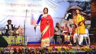 নকসীকাথার মাঠরে, সাজুর ব্যাথায় আজো কাঁদে রুপাই মিঞার বাঁশের বাঁশি _ Ripa Roy.