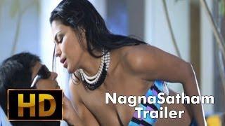 Nagna Satyam Trailer 7 l Veena Malik l Ravi Babu,l Chalapathi Rao