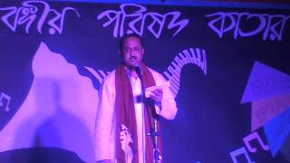 Swapan Song during Puja Prog