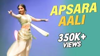 Ridy - Apsara Aali