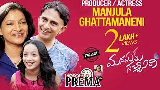 Manjula Ghattamaneni Exclusive Interview   Dialogue With Prema   #ManasukuNachindi   Celebration #74