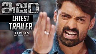 ISM Movie Latest Trailer | Blockbuster Hit | Climax Scene | Kalyan Ram | Aditi Arya | TFPC