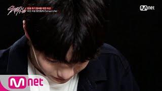 Stray Kids [4회] '정인이 힘들어요(ㅠㅠ)'|정인팀 School Life 제작기 171107 EP.4