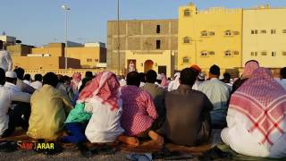 Eid Ul Fitr 1437 | Al Kharj, Saudi Arabia