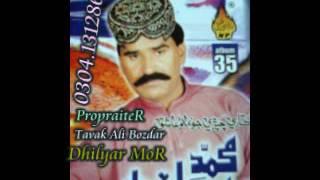 Urs Chandio Old Songs Gareb Ji To Yaari Kha Yaar Tavak Ali Bozdar