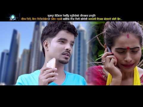 Xxx Mp4 New Nepali Teej Song Yaspali Teej Ma Bolaune Koe Chahaina 3gp Sex