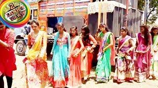 Adivasi Dance Video / Wedding Dance In / Gafuli Dance