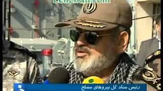 Velayat 90 war game in Persian Gulf end with parade of navy fleet
