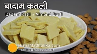 Badam Burfi Recipe - Almond Burfi Recipe - Badam Katli Recipe