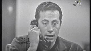 مسرحيات زمان   الدبور   أبو بكر عزت - ليلى طاهر