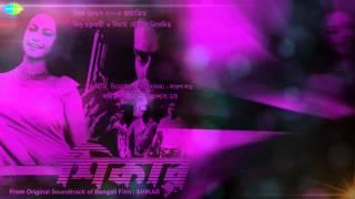 Sumanar Mon Bhalo | Shikar | Bengali Movie Song | Abhijeet, Shaan