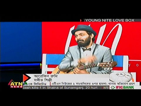 Xxx Mp4 'Young Nite Love Box At ATN News TV' Arfin Rumey ¦ Full Performance ¦ 27 January 2017 ¦ 3gp Sex