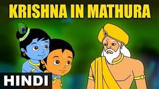 Krishna In Madhura | Krishna vs Demons | Hindi Stories for Kids | Magicbox Hindi Stories