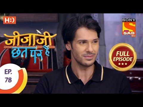 Xxx Mp4 Jijaji Chhat Per Hai Ep 78 Full Episode 26th April 2018 3gp Sex