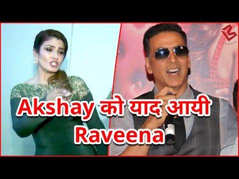 Xxx Mp4 Akshay Kumar को याद आयी Ex Girlfriend Raveena Tandon की Tu Cheez Badi Hai Mast Mast Song Launch 3gp Sex