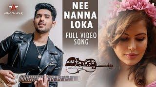 Nee Nanna Loka Video Song | Sarvasva Kannada Movie Songs | Armaan Malik |Tilak Shekar,Ranusha Kashvi