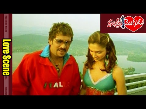 Xxx Mp4 Upendra Deepika Padukone Funny Love Scene Kantri Mogudu Movie Upendra MovieTimeCinema 3gp Sex