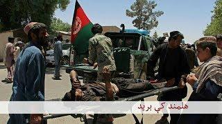 BBC Pashto TV Naray Da Wakht 22 June 2017
