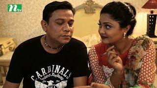 Drama Serial Songsar | Episode 99 | Arfan Nishu & Moushumi Hamid
