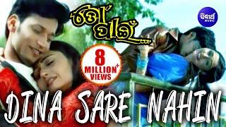 DINA SARE NAHIN | Romantic Film Song I TO PAEEN I Pratyush, Namrata Thappa
