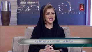 الفنانة مي نور الشريف تحدثنا عن حصريات لمسلسل اللهم اني صايم