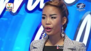 Cambodian Idol Season 2 | Judge Audition | Week 3| ឈិន ម៉ានិច្ច | នៅទីនេះកំពុងមានមនុស្សខូចចិត្ត