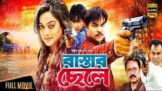 Criminal | Shakib Khan | Kazi Maruf | Apu Biswas - Super Hit Bangla Action Movie ( ক্রিমিনাল )