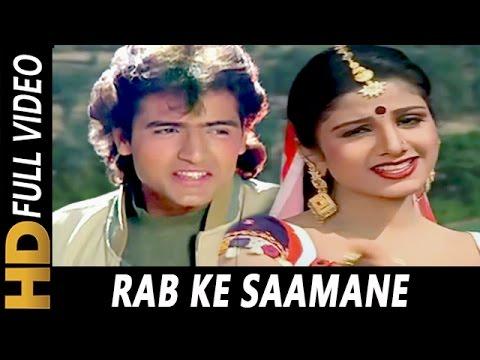 Rab Ke Samne | Udit Narayan, Alka Yagnik | Qahar 1997 | Armaan Kohli, Rambha, Sunny Deol, Sunil