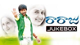 Raa Raju Telugu Movie Songs Jukebox || Gopichand, Meera Jasmine, Ankitha