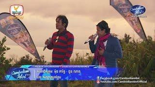 Cambodian Idol Season 2 | Theater Round 2 | Group 8 | សន្យាស្រុកស្រែ