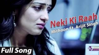 Neki Ki Raah Full Song | Traffic | Mithoon Ft. Arijit Singh 2016