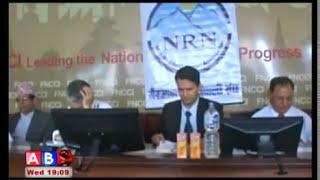 open university nepal