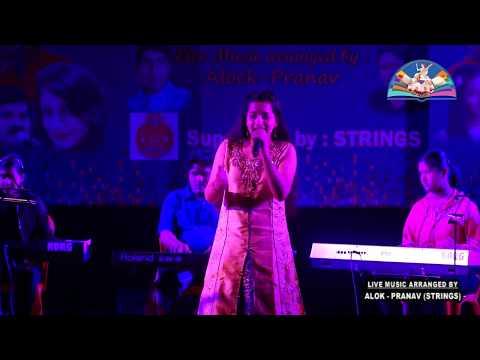 Xxx Mp4 Dil Mere Tu Deewana Hai Sooryavansham Live By Neha Niharika Kar 3gp Sex