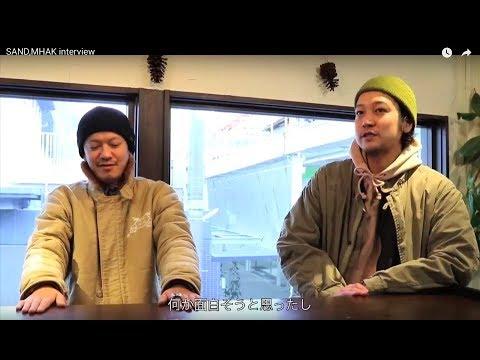 Xxx Mp4 SAND MHAK Interview 3gp Sex