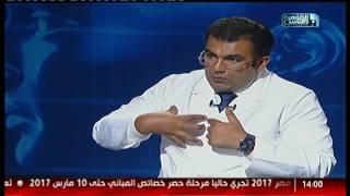 الدكتور | الجديد فى عالم التجميل مع د. حاتم السحار