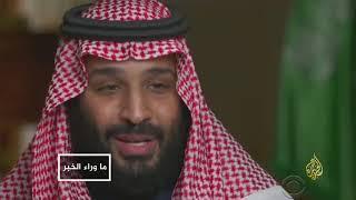 ليبرمان.. تهديدات لإيران ودعوات للعرب