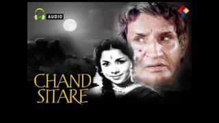 Dil Baar Baar Ghabraye | Chand Sitare 1948 | Geeta Dutt